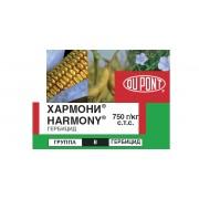 Хармони, СТС (750 г/л), 100 гр