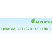 Цихом  СП (370 г/кг+150г/кг)  10 кг