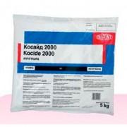 Косайд 2000, ВДГ (350 г/кг), 5кг