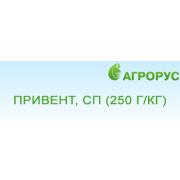 Привент, СП (250г/кг) 10кг