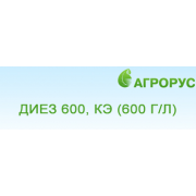 Диез 600, КЭ (600 г/л) 5 л