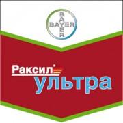 Раксил Ультра, КС (120 г/л),5л